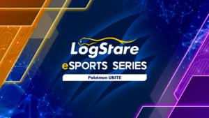 Pokémon UNITE大会のエントリーを本日より開始|ITエンジニア限定のeスポーツ大会LogStare eSports Series