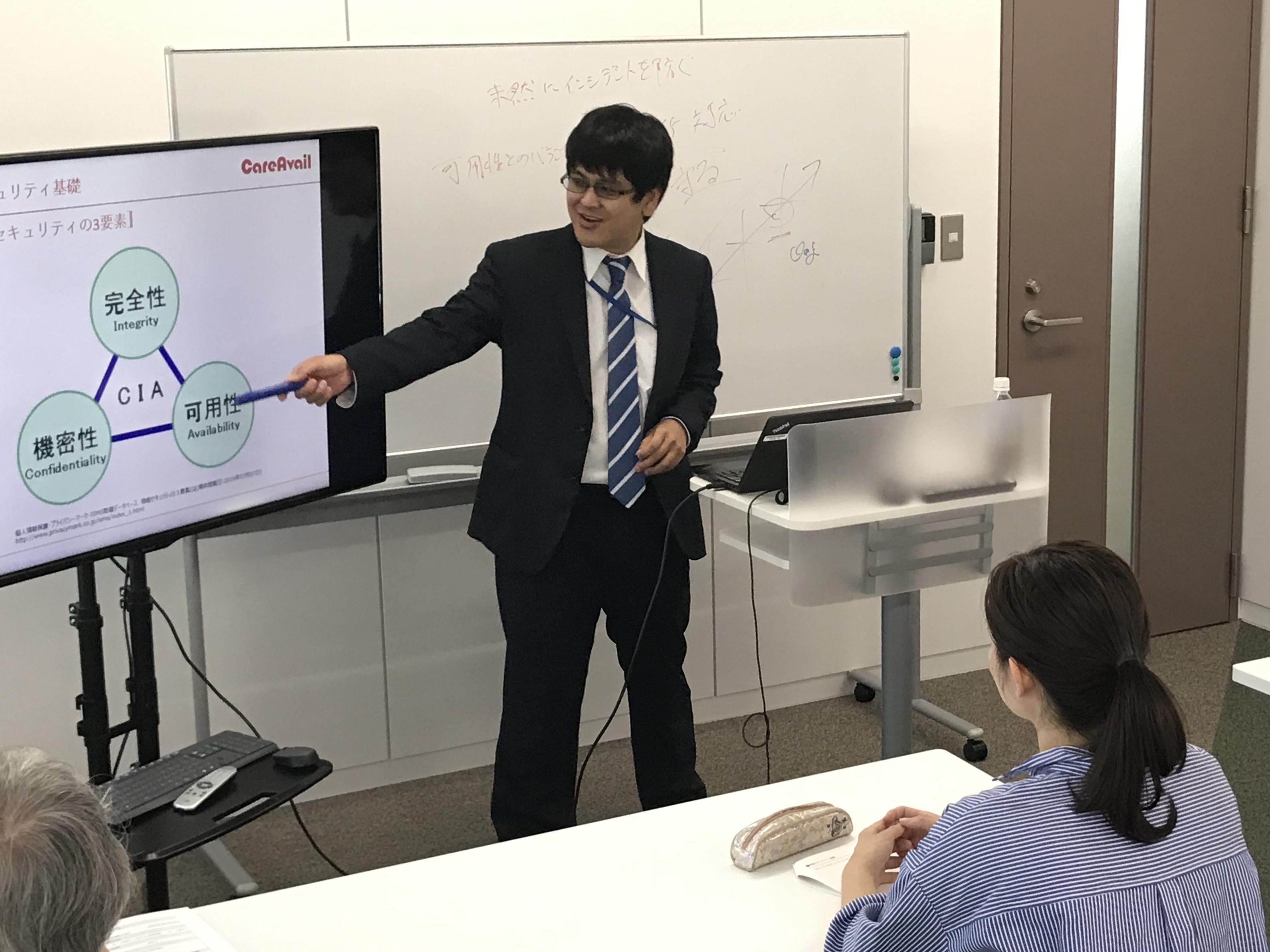 【ITエンジニア向け】情報セキュリティ基礎研修